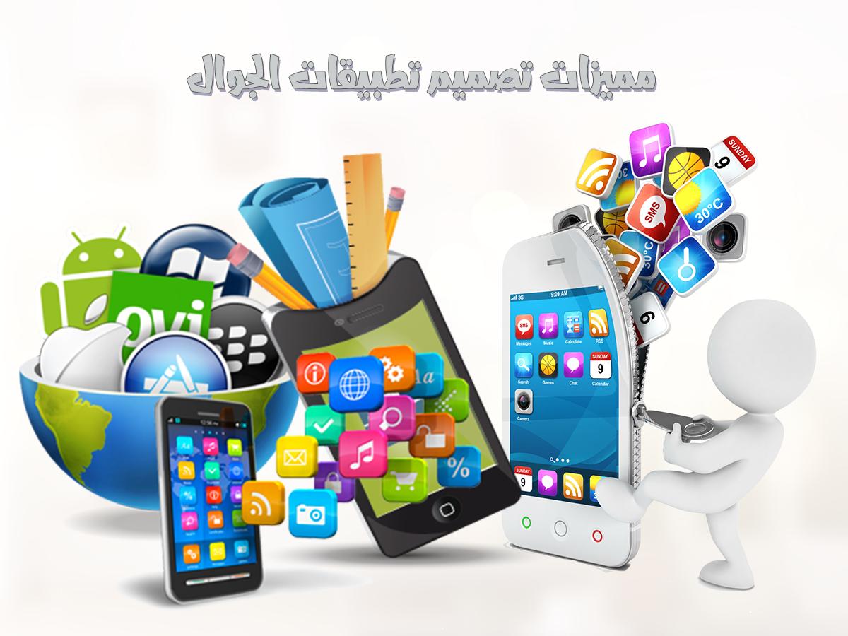فجن شركة تصميم تطبيقات في السعودية